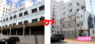 新築(建て替え)のためのビル解体工事(岡山市北区N様)施工事例#13855