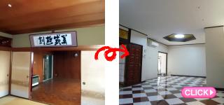 ビル改装工事【内装工事】(岡山市北区M様所有ビル)施工事例#13885