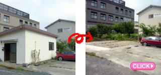 倉庫解体工事(岡山市北区O様)施工事例#14083
