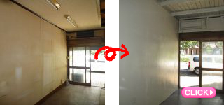 店舗改修工事(岡山市北区T様店舗)施工事例#14101