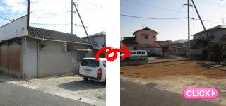 民家解体工事(岡山市中区Y様邸)施工事例#14246