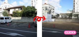 マンション新築(建て替え)のための民家解体工事(岡山市北区T様邸)施工事例#15362
