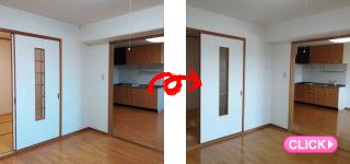賃貸マンション原状回復工事(岡山市中区Cマンション様)施工事例#14482