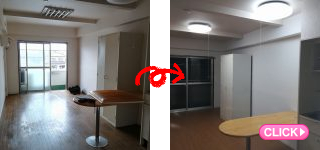 賃貸マンション原状回復工事(岡山市南区S様)施工事例#14514