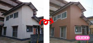 賃貸戸建住宅の外壁塗装工事(岡山市北区Y様所有)施工事例#14586