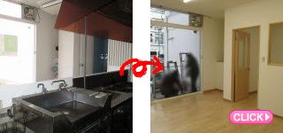 ビル改修工事[ビル内装工事](岡山市北区A様)施工事例#14909