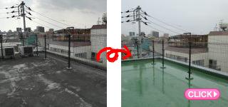 ビル屋上防水工事(岡山市北区K様)施工事例#14812