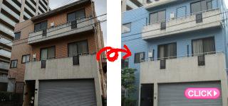 ビル外壁塗装工事(岡山市北区K様)施工事例#14732