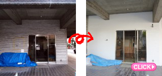 ビル改修工事[ビル外壁塗装工事](岡山市北区F様)施工事例#14766