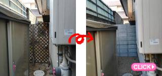 ブロック塀設置工事(岡山市南区K様邸)施工事例#15259