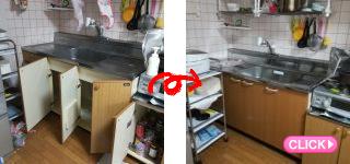キッチンリフォーム工事(岡山市中区H様邸)施工事例#15319