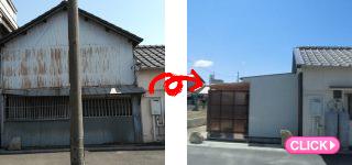 倉庫増築工事(岡山市南区O様邸)施工事例#15512