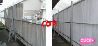 目隠しフェンス補修工事(岡山市中区H様邸)施工事例#15523