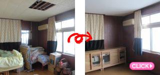 雨漏り補修工事(岡山市北区S様)施工事例#15686