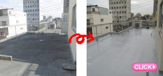 防水工事(岡山市北区G様)施工事例#15689