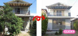 外壁塗装工事(岡山市中区K様)施工事例#15869