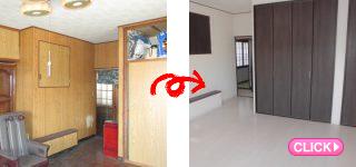 戸建洋室内装工事(岡山市中区K様邸)施工事例#15883