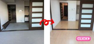 マンション内装工事(岡山市北区U様)施工事例#15917