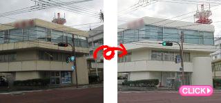 ビル改修工事[外壁塗装工事](倉敷市H様)施工事例#17214