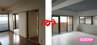 マンション室内改修工事(岡山市北区O様邸)施工事例#18335