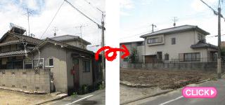 木造平屋解体工事(岡山市北区I様)施工事例#18359