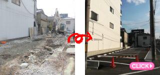 駐車場工事(岡山市北区Y様所有)施工事例#18448