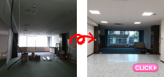 事務所改装工事(岡山市北区Tビル様)施工事例#18586