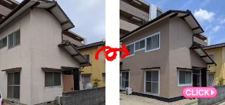 貸家改装工事(岡山市北区Y様)施工事例#18930