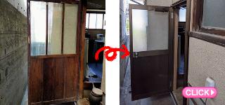 勝手口交換工事(岡山市北区K様)施工事例#19027
