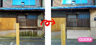 外壁補修工事(岡山市北区Y様)施工事例#19363