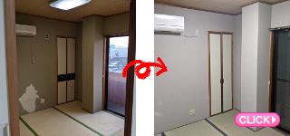 マンション室内改修工事(岡山市東区T様)施工事例#19426