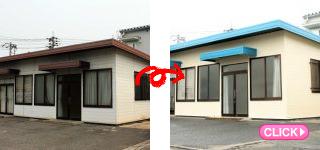 事務所外壁塗装工事(岡山市北区K様所有店舗)施工事例#2634