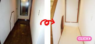 マンション廊下リフォーム(岡山市中区M様邸)施工事例#2715
