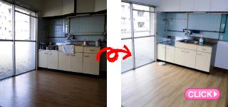 キッチン床貼り替え(岡山市北区K様邸)施工事例#2777