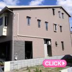 新築(岡山市北区K様邸)施工事例#2823