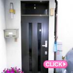 玄関ドア交換(岡山市南区O様邸)施工事例#2981