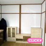 和室から洋室へリフォーム(岡山市南区妹尾O様)施工事例#3001