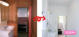 浴室リフォーム(備前市F様邸)施工事例#3133