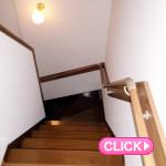 階段手すりリフォーム(岡山市東区M様邸)施工事例#3199