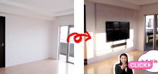 マンションLDKのエコカラット貼り(岡山市北区M様邸)施工事例#3221