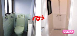 シャワールーム改装(岡山市北区N様邸)施工事例#3255
