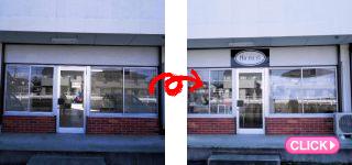 店舗サイン・看板工事(岡山市南区雑貨屋Horuri様)施工事例#3684