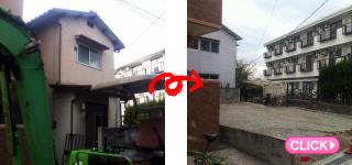 木造民家解体工事(岡山市北区M様邸)施工事例#3764
