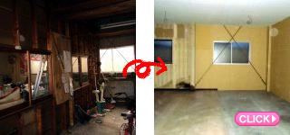 店舗改装(岡山市東区K様所有店舗)施工事例#3778