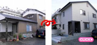 新築工事(岡山市北区A様邸)施工事例#3856