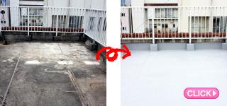 屋上屋根防水塗装(岡山市北区W様所有ビル)施工事例#3895