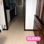 内装工事(岡山市南区T様邸)施工事例#4010