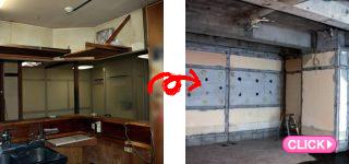 店舗内装解体(岡山市北区カフェT様)施工事例#4130