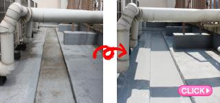 ビル屋上防水工事(岡山市北区Cビル様)施工事例#4190