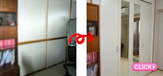 押入をクローゼットに(岡山市中区O様邸)施工事例#4195